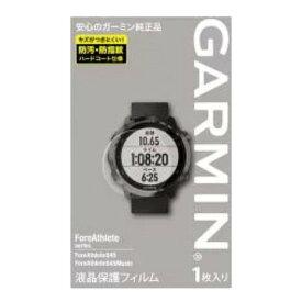ガーミン(GARMIN) 液晶保護フィルム FA645/245用 M04-JPP00-01