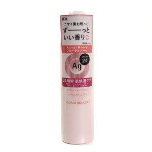 エージーデオ24 パウダースプレー フローラルブーケの香り L 142g