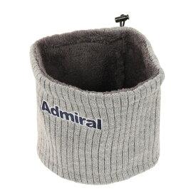 アドミラル(Admiral) ゴルフウェア メンズ リバーシブル ネックウォーマー ADMB982F-GRY (Men's)