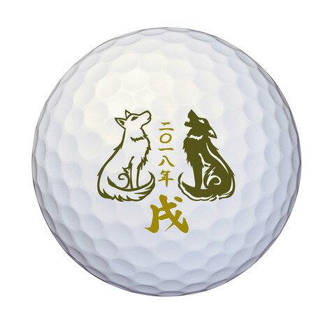 ダンロップ(DUNLOP) XXIO-SPSF-X PWH ゴルフボール 2018年モデル干支 2ケ (Men's)
