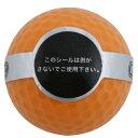 NEX(NEX) 始球式用ボール (ゴルフボール) (Men's、Lady's)