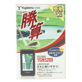 【クーポンあり!】ユピテル(YUPITERU) ゴルフナビ ゴルフナビ YGN5200