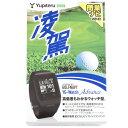 ユピテル(YUPITERU) YG-Watch A(ゴルフナビ) 2017年モデル
