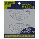 ダイヤ(DAIYA) AS-422 インパクトマーカーFWヨウ (Jr)