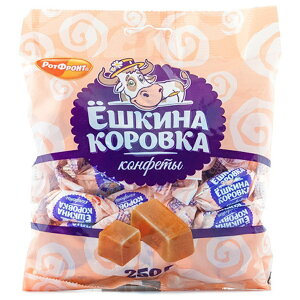 【ロシア】カロフカ ソフトキャンディー袋入り250g