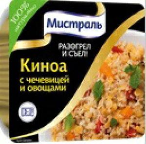【ロシア】キヌアとレンズ豆のサラダ風