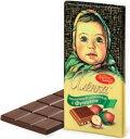 【ロシア】アリョンカ ヘーゼルナッツ入りチョコレート 100g