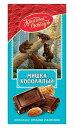 【ロシア】ミーシカ クランチチョコレート 75g