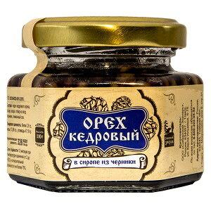 【ロシア】松の実のブルベリーシロップ漬け