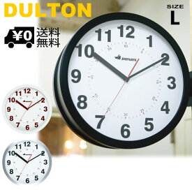 ダルトン ボノックス ダブルフェイス ウォールクロック S82429 両面時計 送料無料 壁掛け 時計 ウォールクロック DULTON BONOX S82429BK