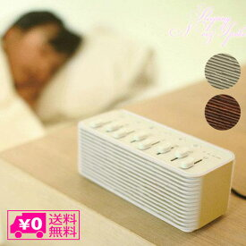 送料無料 SPICE おやすみ ノイズスピーカー NS2020 睡眠 快適 環境音 ライフスタイル ノイズ 寝かしつけ