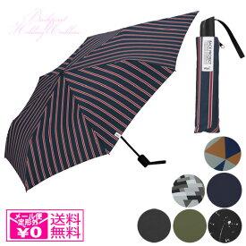 定形外送料無料 wpc. BACK PROTECT FOLDING UMBRELLA MSS-031 折りたたみ 傘 大きい リュック 便利 ユニセックス