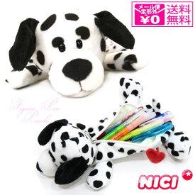 定形外送料無料 NICI ダルメシアン フィギュア ポーチ 3090722 ペンケース ニキ 筆箱 犬 ドッグ Dalmatian