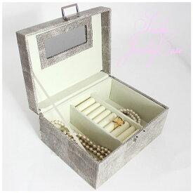 ノーブルジュエリーボックス Mサイズ ロハスブラウン = アクセサリー 収納 ユーパワー nb03501