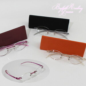 【定形外送料無料】 ビグラッド リーディンググラス 縁なし 老眼鏡 BGE1011 ブラック パープル オレンジ