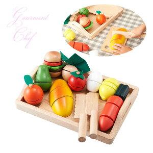 エドインター ままごといっぱいセット gourment chef 森のあそび道具シリーズ 知育玩具 ままごとあそび 木製