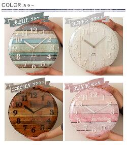 【送料無料】電波ビンテージウッドクロックBCR008-WH2760173BL2760174BR2760175【D】【ID】【木製電波時計壁掛け時計壁掛時計壁かけ時計掛け時計掛時計かけ時計壁掛け壁掛デザイン時計IDEA】