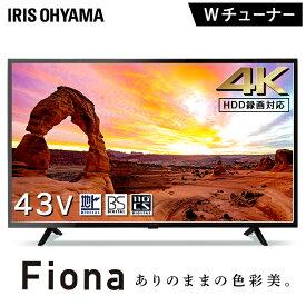 テレビ TV 43型 4K 4K対応液晶テレビ 43インチ ブラック 43UB10P送料無料 43V 4K対応 地デジ BS CS テレビ 液晶テレビ アイリスオーヤマ