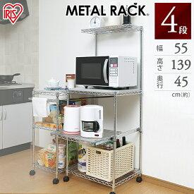 メタルラック キッチンラック 棚 スライド 可動式 スチールシェルフ メタルミニ レンジ台 ラック 幅55 MTO−MR55 スチールラック 小型 コンパクト アイリスオーヤマ [MTRK] interior