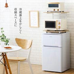冷蔵庫上キッチン収納キッチンスペース電子レンジ置場スペース冷蔵庫上収納冷蔵庫の上冷蔵庫上ラックホワイト/ナチュラルRUR-480アイリスオーヤマ