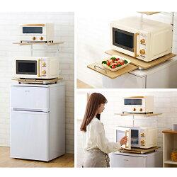 ラック冷蔵庫冷蔵庫上ラックホワイト/ナチュラルRUR-480冷蔵庫上キッチン収納キッチンラックキッチンスペース電子レンジ置場スペース冷蔵庫上収納冷蔵庫の上アイリスオーヤマ