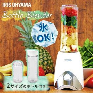 ボトルブレンダー IBB-600送料無料 ミキサー ジューサー ボトル 氷ok そのまま飲める 超軽量 ボトルミキサー 330ml 600ml フルーツ 果物 クリアボトル スリム コンパクト マイボトル 保存 おしゃれ