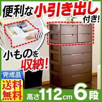 MU胸MU-7244木紋棕色IRIS OHYAMA[IRIS OHYAMA衣服儲藏櫃衣櫃衣櫃衣服收藏外衣替換抽屉收藏]