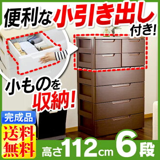 MU胸MU-7244木纹棕色IRIS OHYAMA[IRIS OHYAMA衣服储藏柜衣柜衣柜衣服收藏外衣替换抽屉收藏]