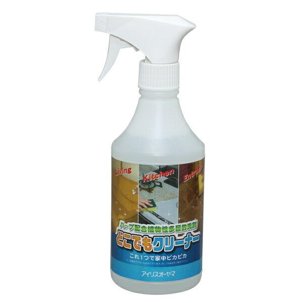 (ハーブ配合 植物性 多目的洗剤)どこでもクリーナー付け替え用 (DCL-500T)&(掃除・洗剤)【アイリスオーヤマ】