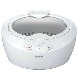 【送料無料】TWINBIRD(ツインバード) 超音波洗浄器 EC-4518W ホワイト 【TC】【TW】【洗浄機・洗浄器・アクセサリー・眼鏡・メガネ・めがね】 新生活