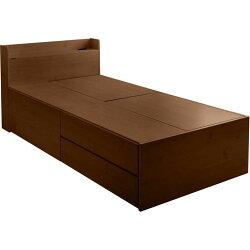 【収納付きベッド寝具収納家具収納付きベット選べる収納ベッド棚付きヘッドタイプ(ハイタイプ2分割引出し1杯+引出し上下2杯)シングル】