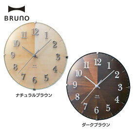 【B】BRUNO 2WAYグラデーションウッドクロック BCW021-NW 時計 クロック 置き時計 壁掛け おしゃれ 木目調 インテリア 時計壁掛け 時計インテリア クロック壁掛け 壁掛け時計 イデアインターナショナル ナチュラルブラウン・ダークブラウン【D】 新生活