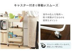 キッチンワゴンKW-L001キッチンワゴン3段キャスター付収納ベージュ・ターコイズ・グレーあす楽【D】