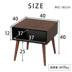ボックステーブルSBTL-4040テーブルローテーブルミニテーブルリビングテーブルサイドテーブル収納机デスクウォルナットナチュラル【D】