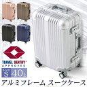送料無料 スーツケース Sサイズ 40L機内持ち込み可 アルミフレーム 8輪タイヤ トラン...