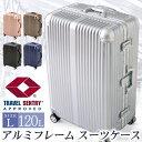 送料無料 スーツケース Lサイズ 120L アルミフレーム キャリーバッグ キャリーケース 旅行鞄 アルミタイプ 旅行 出張 キャリーバッグ トランク 旅行鞄 帰省用 海外旅行 大型【D】