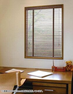ブラインドバンブー竹遮光おしゃれシンプルインテリアカーテンバンブーブラインドクラシカルウェーブ88×138cm大島屋