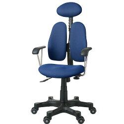 オフィスチェア背面2分割デュオレスト学習チェア調整可アーム黒青茶DUORESTドリームウェア