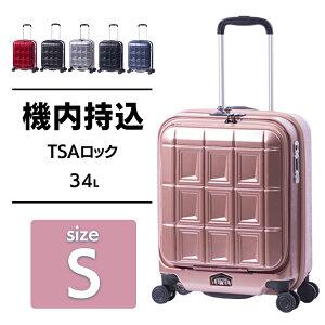スーツケース キャリーケース キャリーバッグ パンテオン PTS-5006送料無料 トラベルキャリー ハードキャリー 機内持ち込み ビジネス おしゃれ かわいい 1〜2泊 34L 旅行 メンズ レディース レ