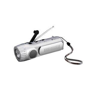 マルチポータブルチャージャー シルバー 6991C送料無料 LEDライト AMラジオ FMラジオ スターリング 【D】