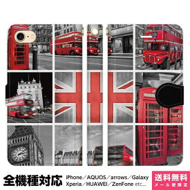 全機種対応 スマホケース iPhoneケース Xperia AQUOS Galaxy HUAWEI ケース ペア カップル iPhone 11 XR XS 8 Pro Max SE モノクロ photo コラージュ 写真 白黒 イギリス ロンドン 英国 海外 バス ユニオンジャック グッズ 雑貨 かわいい きれい おしゃれ ギフト