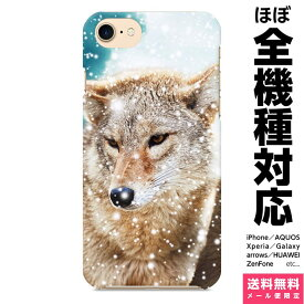 全機種対応 スマホケース iPhone 12 11 SE XR XS 8 Pro Max mini Xperia AQUOS Galaxy ケース カバー ペア カップル ブレインズ アニマル photo オオカミ どうぶつ 動物 狼 かっこいい 写真 メンズ