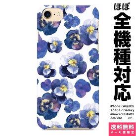 全機種対応 スマホケース iPhoneケース Xperia AQUOS Galaxy HUAWEI ケース ペア カップル iPhone 11 XR XS 8 Pro Max SE ブレインズ パンジー 押花風プリント ホワイト 花 花柄 ボタニカル 押し花 押花 水彩 フェミニン 大人可愛い かわいい カワイイ