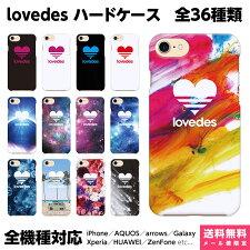 【iPhone6PLUS/iPhone6/iPhone5S/iPhone5C/iPhone5対応】[ハードケース]LOVEDES