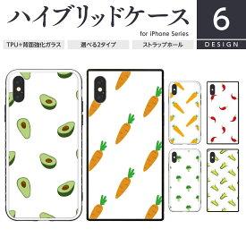 耐衝撃 TPU iPhone ケース スクエア型 四角 強化ガラス スマホケース ハードケース iPhone11 Pro Max XR XS X iPhoneXR iPhoneX iPhone8 iPhone7 おもしろ 野菜 にんじん ニンジン 人参 とうがらし 韓国 オルチャン グッズ かわいい 可愛い 面白い ネタ 食べ物 BTS-19808