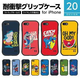 耐衝撃 TPU iPhone グリップケース スマホケース ハードケース iPhone11 Pro Max XR XS X SE iPhoneXR iPhoneX iPhone8 iPhone7 おもしろ かわいい ポップ キャラクター モンスター スケボー サーフ バスケ イラスト 可愛い おしゃれ 人気 ペア おそろい