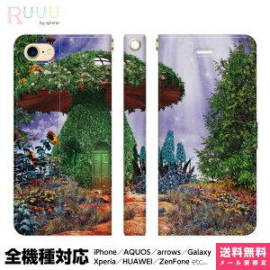 スマホケース 全機種対応 手帳型 iPhoneケース Xperia AQUOS Galaxy HUAWEI 他 ケース iPhone XS Max X 8 7 6 6s 5 SE Plus きのこ ファンタジー イラスト 絵本 幻想 幻想的 花 お花畑 ひまわり 森 不思議の国 童話