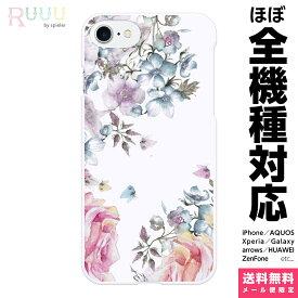 スマホケース 全機種対応 ハード iPhoneケース Xperia AQUOS Galaxy HUAWEI 他 ケース iPhone XS Max X 8 7 6 6s 5 SE Plus水彩 花柄 ピンク 蝶々 ローズ 薔薇 おしゃれ かわいい きれい 個性的 ユニーク レディース 雑貨 ギフト 可愛い 大人可愛い フェミニン 押し花 押花