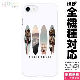 スマホケース 全機種対応 ハード iPhoneケース Xperia AQUOS Galaxy HUAWEI 他 ケース iPhone XS Max X 8 7 6 6s 5 SE Plussurf カリフォルニア 海 ビーチ サーフ系 ロゴ 写真 サーフィン シンプル 男女兼用 おしゃれ かわいい きれい 個性的 ユニーク 雑貨 ギフト 白 ハワイ