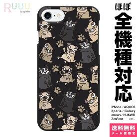 全機種対応 スマホケース ハード iPhone 12 11 SE XR XS 8 Pro Max mini Xperia AQUOS Galaxy ケース カバー おもしろ 犬柄 ブラック 犬 いぬ わんこ 足あと 模様 パターン 面白い ほのぼの イラスト キャラクター 動物 動物柄 アニマル かわいい グッズ